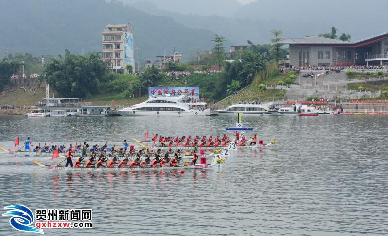 首批广西体育旅游十大精品赛事!贺州入选1个