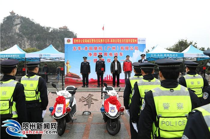 贺州市公安局城区警务支队携手爱心企业合力打造平安贺州