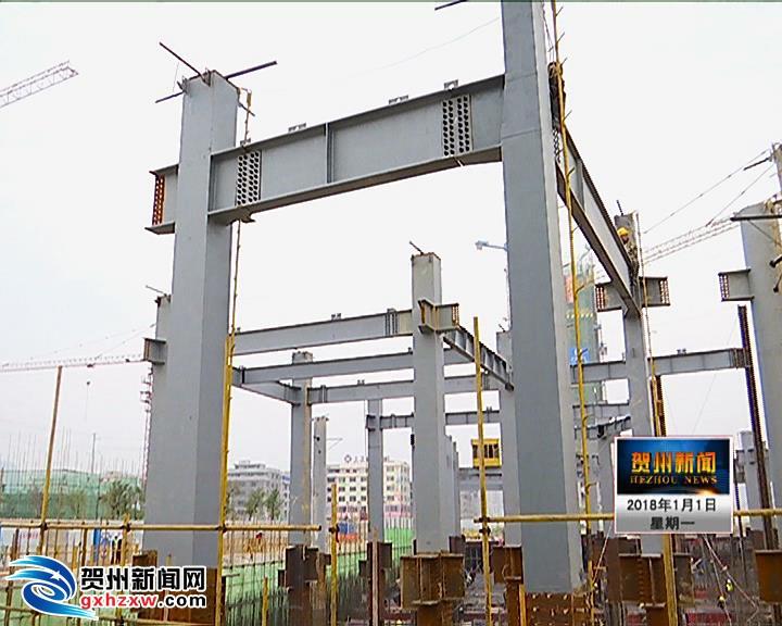 贺州:装配式建筑产业跨越发展