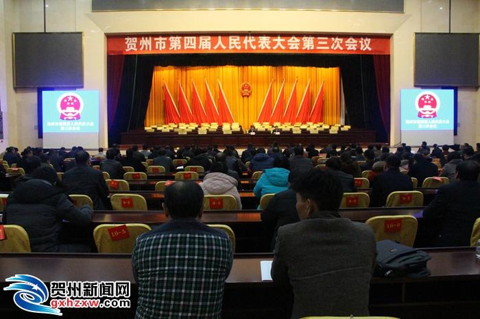 市委召开市四届人大三次会议中共党员代表会议