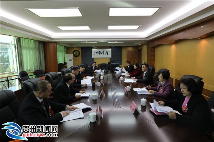 政协第四届贺州市委员会第八次主席会议召开