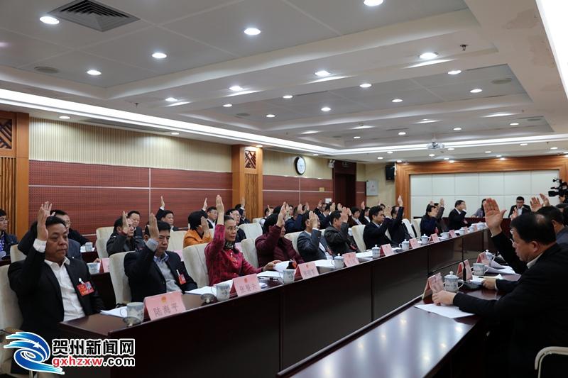 市四届人大三次会议举行主席团第四次会议