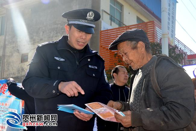 富川公安局开展反恐宣传活动