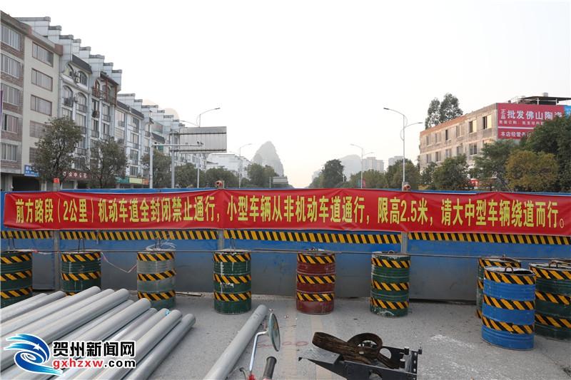 贺州南环路升级改造 2月1日前通车