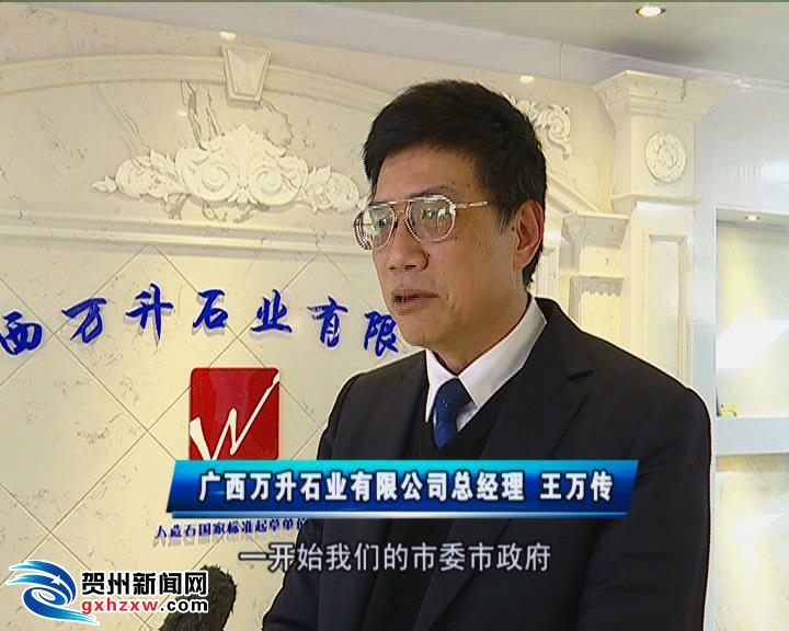 贺州:加快推进服务业综合改革 促进产业转型升级