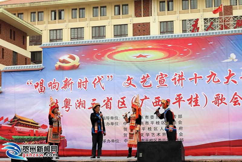 """努力实现中华民族伟大复兴""""中国梦""""的指路明灯."""