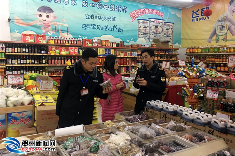 桂岭镇食药所坚守春节期间食品安全第一道防线