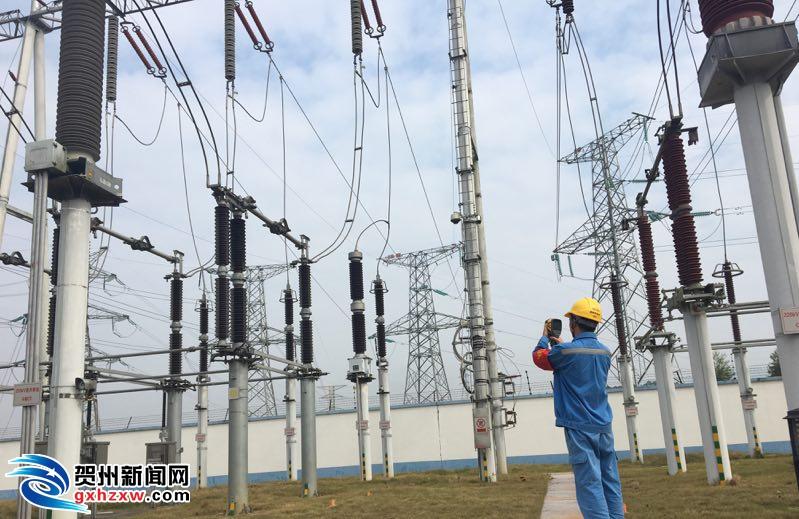贺州供电局:春节期间贺州主电网...