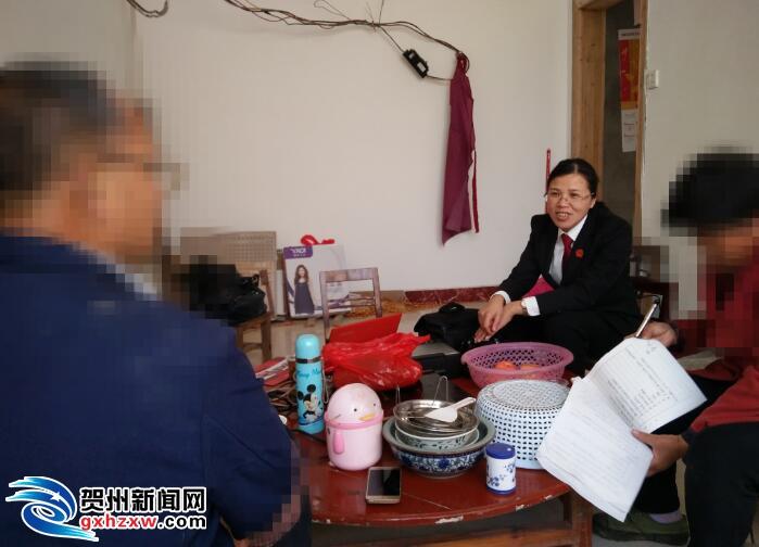 夫妻分居二十载 法官调解续姻缘 ...