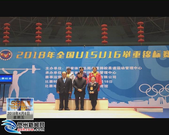 富川小将在全国U系列举重锦标赛上斩获12金8银4铜