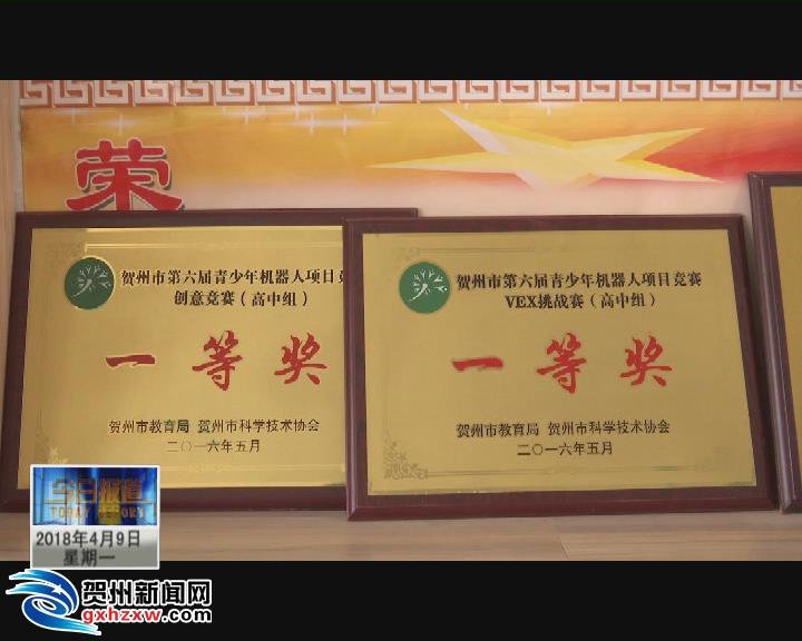 自动打油茶机  职校学生获自治区级一等奖