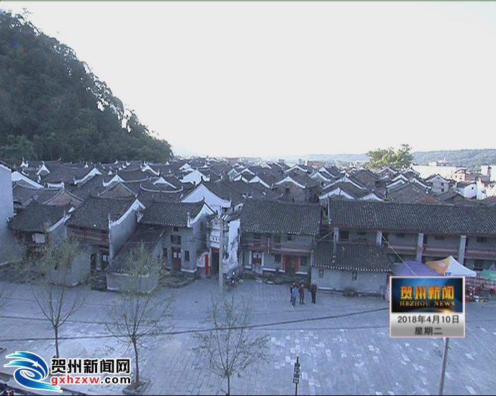 富川瑶族自治县进入广西特色旅游名县创建县行列