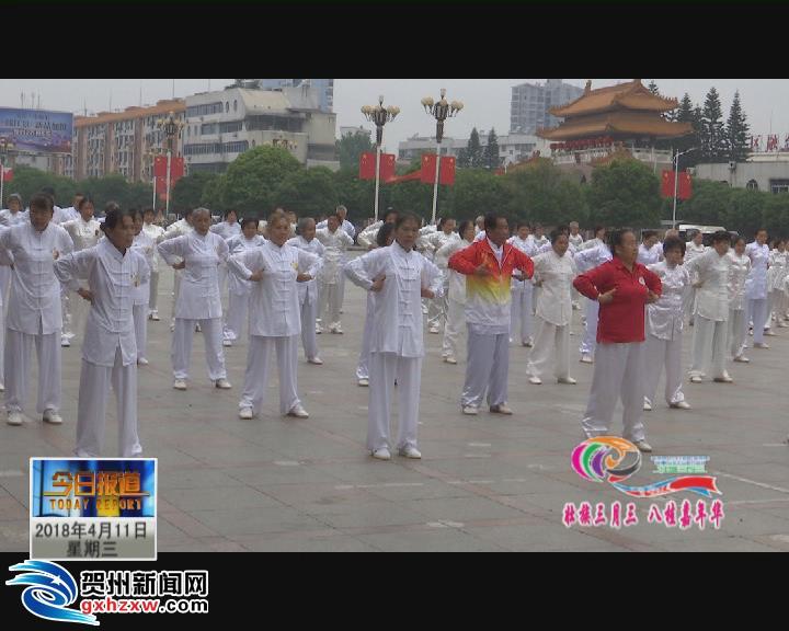 中华武术风采展示活动彩排进行中