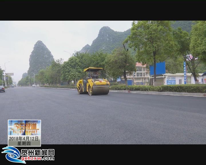南环路修缮中  我市首条橡胶沥青路
