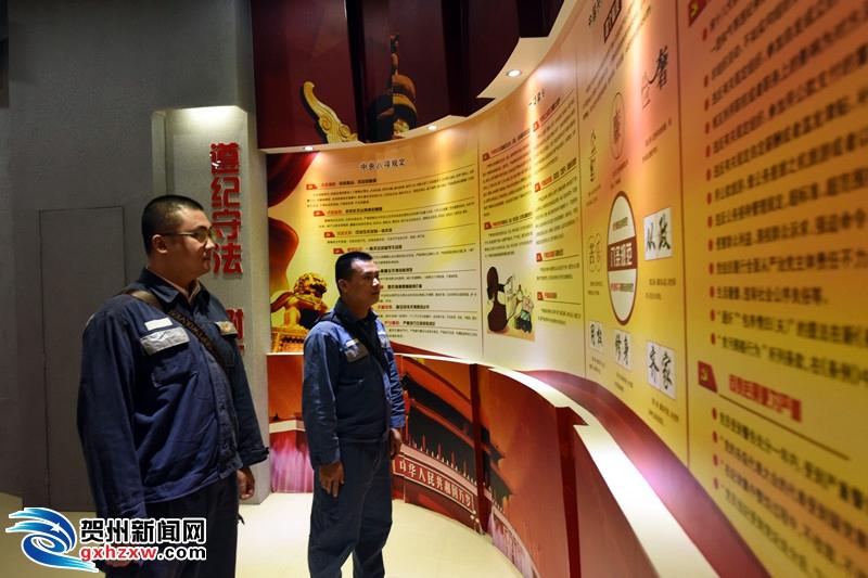贺州供电局组织开展廉洁警示教育活动