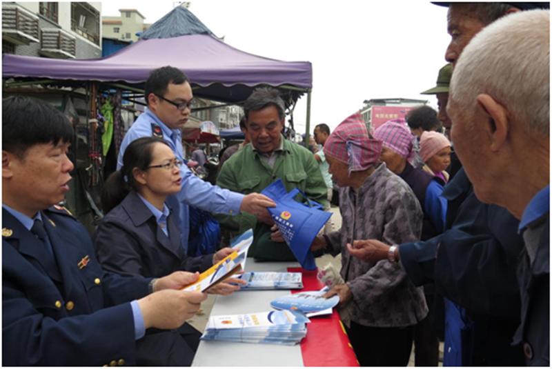 富川县工商局开展2018年知识产权 宣传周活动