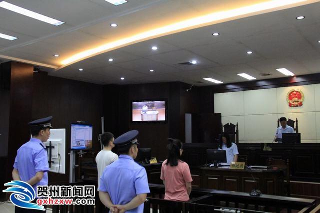 两人利用微信红包赌博被判刑