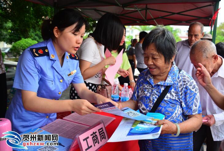 昭平县工商局:深化政务公开 优化营商环境