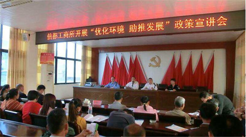 贺州工商三举措开展非公经济宣传...