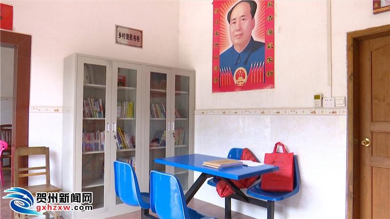 賀州︰建成(cheng)農家書屋707個 探索建設(she)鄉村便民書櫃