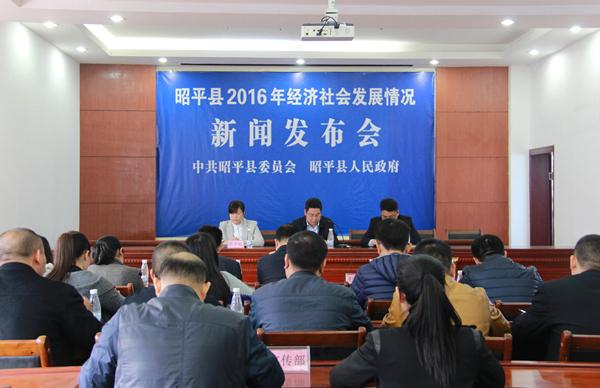 昭平县2016年度经济社会保持良好发展