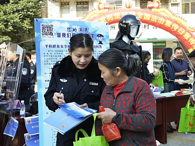"""贺州警察公共关系基层行活动刮起""""穿越风"""""""