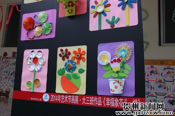 市幼儿园里小朋友们的作品展.
