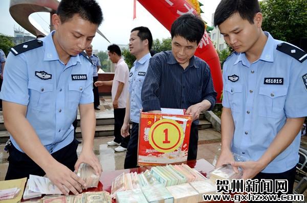 昭平公安向群众返还82万涉案财物