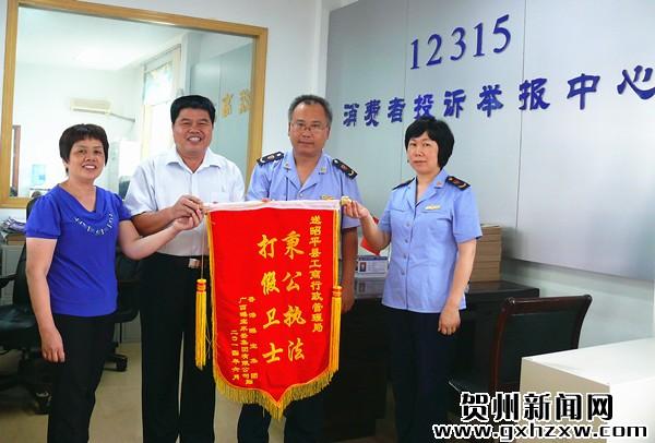 昭平工商部门保护商标打假维权受赞扬