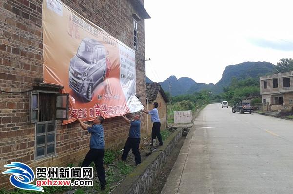 昭平路政执法大队集中清理整顿非公路标志牌