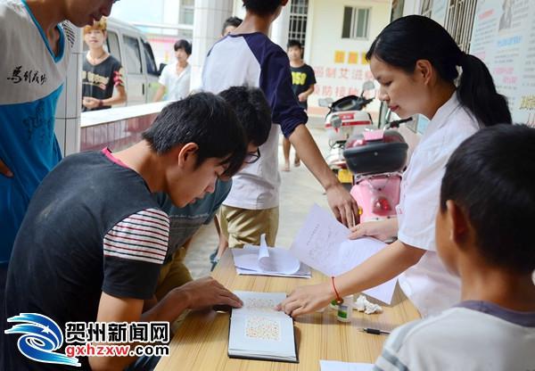 昭平县征兵体检工作启动 620人参加初检