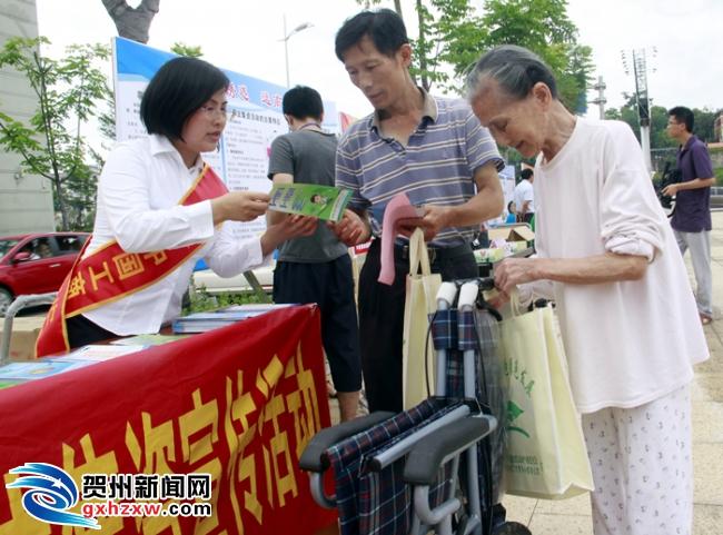 平桂区开展防范打击非法集资宣传活动