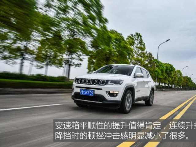 城市驾驶感受 Jeep指南者长期测试