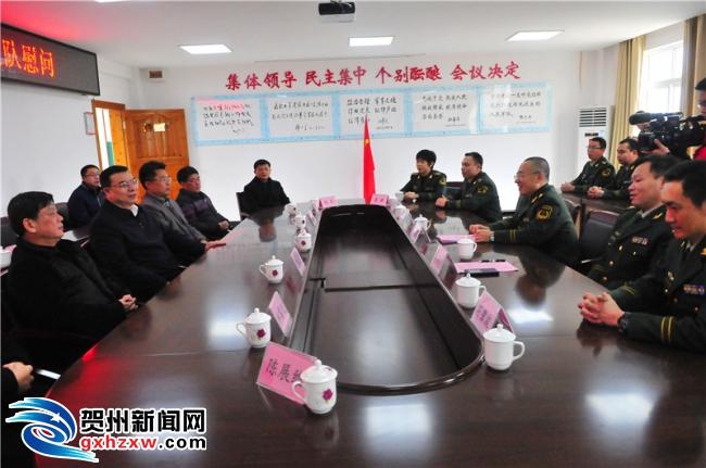 平桂管理区四家班子领导走访慰问贺州驻军(警)部队官兵