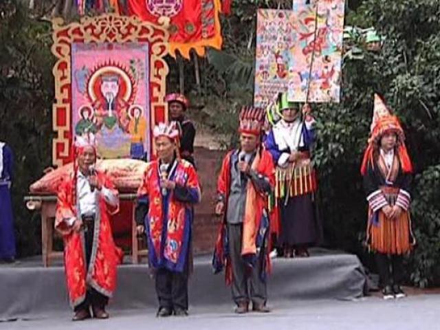 祭祀盘王先祖 弘扬民族文化