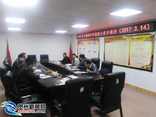 南乡镇:坚持问题导向    促进党建工作转型升级