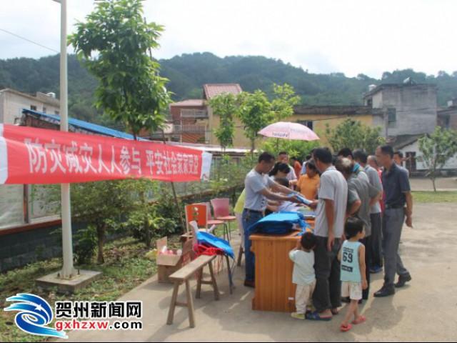五将镇开展防灾减灾日宣传活动