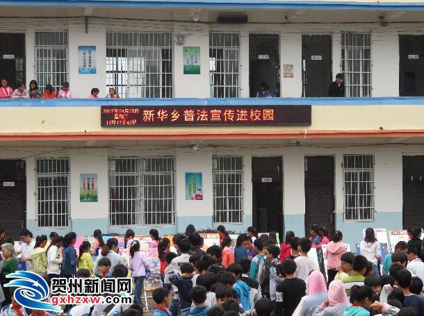富川新华乡践行社会主义核心价值之普法宣传进校园