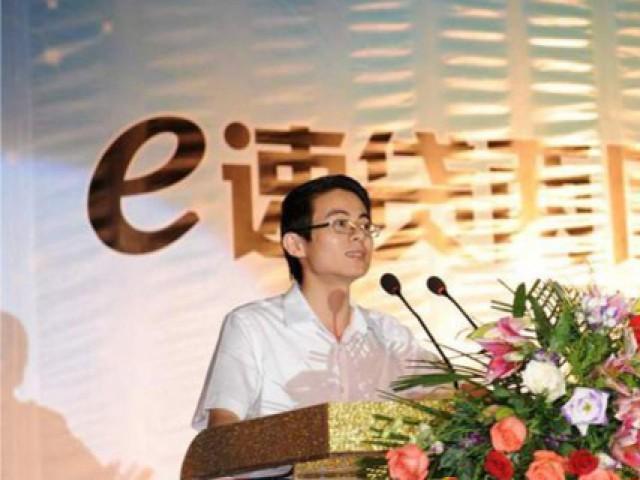 惠州警方最新通报:已正式逮捕e速贷创始人简彗星