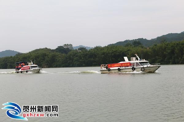 贺梧两市渔政部门开展联合巡航执法