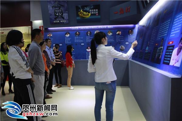 平桂:重视廉政教育 提升廉政意识