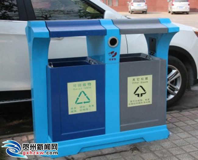 垃圾桶 垃圾箱 650