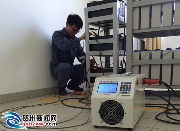 贺州供电局:消除电网隐患 夏季用电无虞
