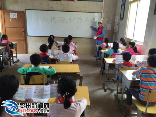 """贺州供电局: 在南堂小学办起了""""扶贫""""志愿活动"""