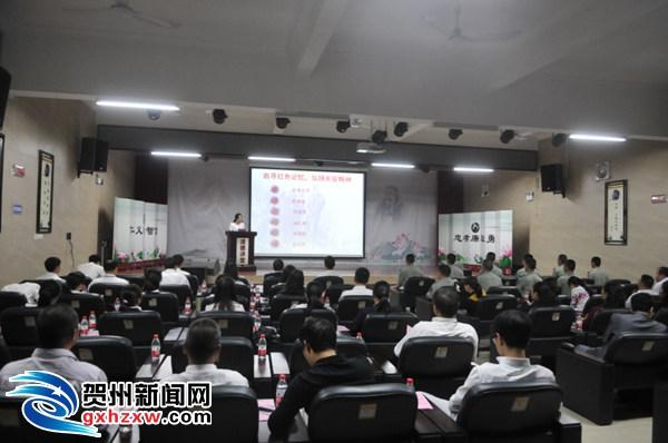 """贺州供电局:连续三年成功举办贺州市""""道德讲堂""""总堂活动"""