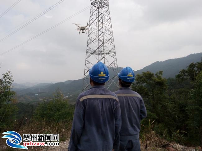 贺州供电局:首次推广运用无人机验收线路工程