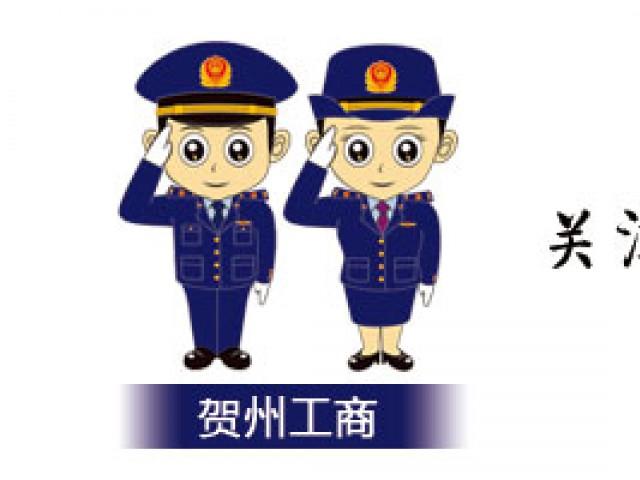 """市工商局到井湾村开展""""一户一册一卡""""工作"""