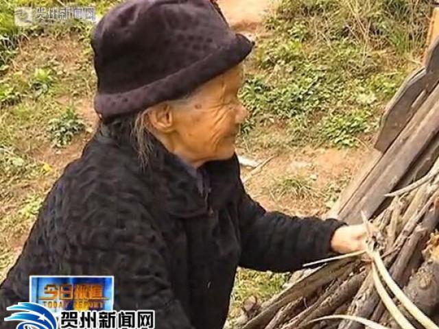 老人艰难供孙女读书  爱心人士纷纷伸援手
