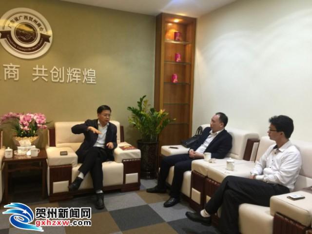 市领导走访广东省广西贺州商会