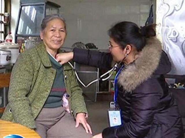 贺州:推行家庭医生签约服务  打造家庭就医新模式